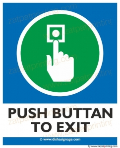 Push Button To Exit