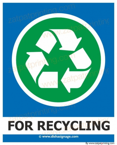 For Recycling.jpg