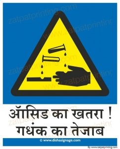 Danger Sulphuric Acid