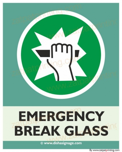Emergency break glass.jpg