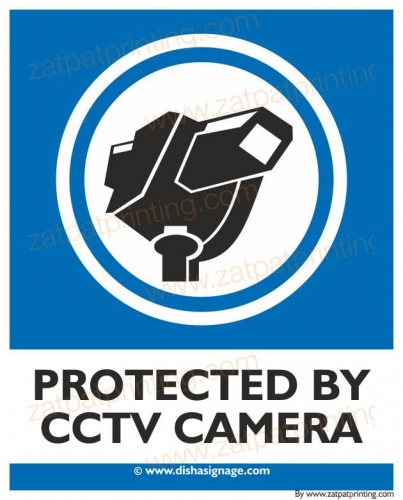 Protected By Camera.jpg