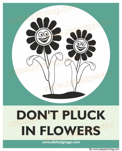 Don't Plag in Flower.jpg