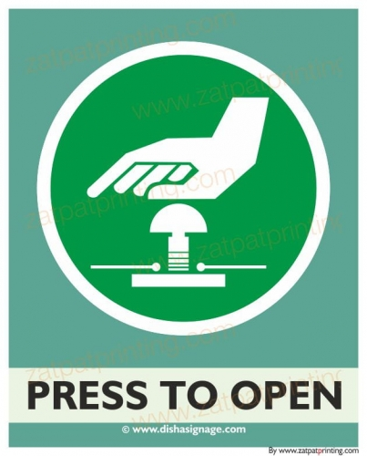 Press To Open.jpg