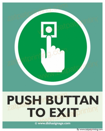 Push Buttan For Exit.jpg